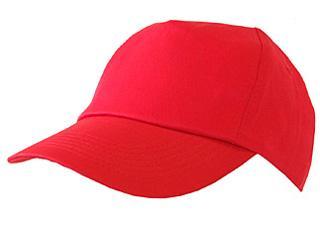 Baseball Cap Red Bee